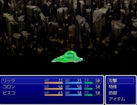ブレイブ☆グレイブ Game Screen Shot5