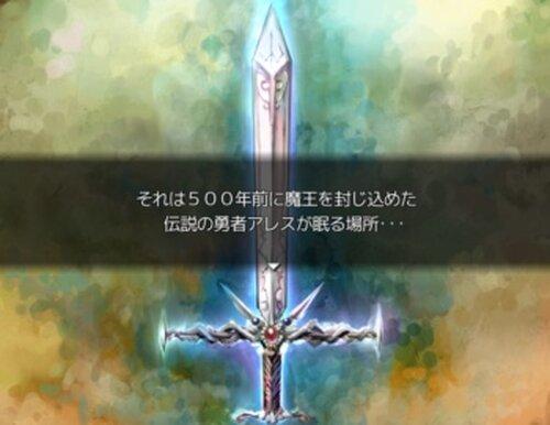 ブレイブ☆グレイブ Game Screen Shots