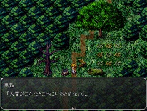魔女の家 Game Screen Shot1