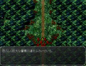 魔女の家 Game Screen Shot2