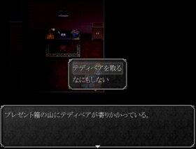 魔女の家 Game Screen Shot5