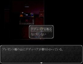 魔女の家 Game Screen Shot5