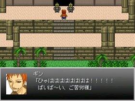 Judgment City Game Screen Shot2