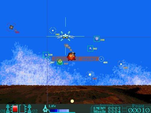 オフリミット Game Screen Shot1