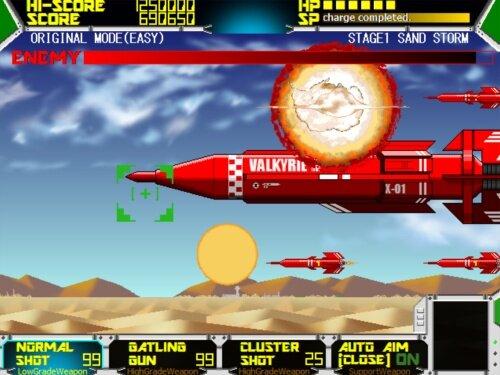 INTERCEPTOR(complete edition) Game Screen Shot1