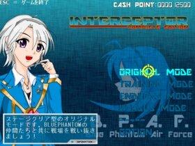 INTERCEPTOR(complete edition) Game Screen Shot2