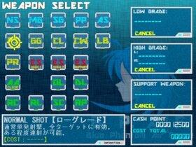 INTERCEPTOR(complete edition) Game Screen Shot3