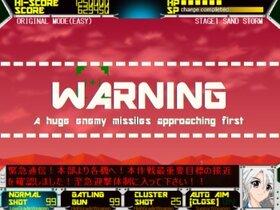 INTERCEPTOR(complete edition) Game Screen Shot4