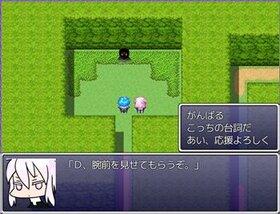 彼はキミを見つけただろうか? Game Screen Shot5