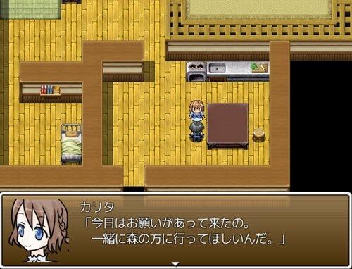 アルトとカリタ -前奏曲- Game Screen Shot1