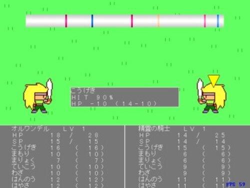 勇者物語 Game Screen Shot3