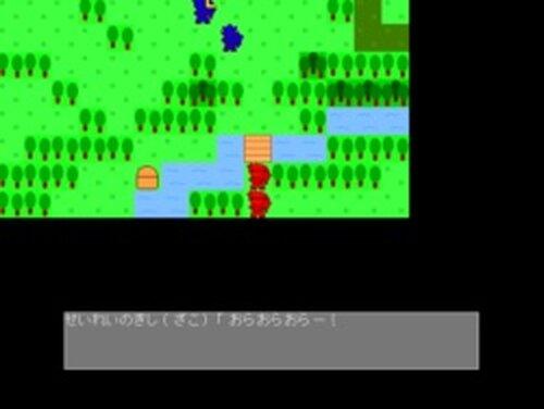 勇者物語 Game Screen Shots