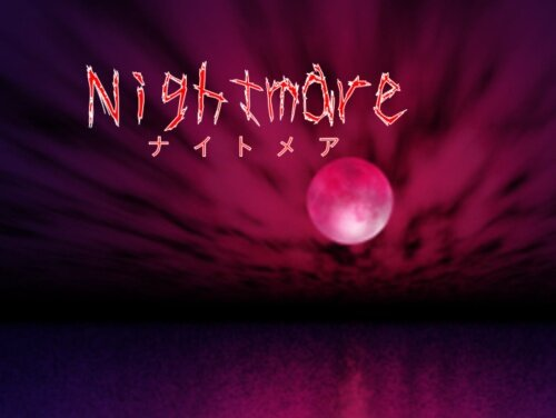 Nightmare Game Screen Shot1