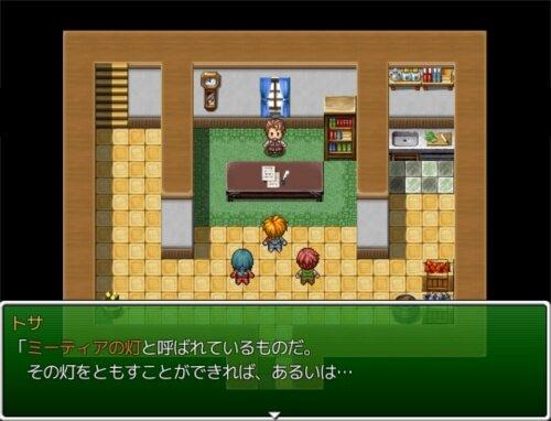 流星ミーティア Game Screen Shot1