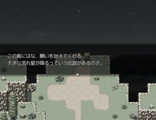 流星ミーティア Game Screen Shot2