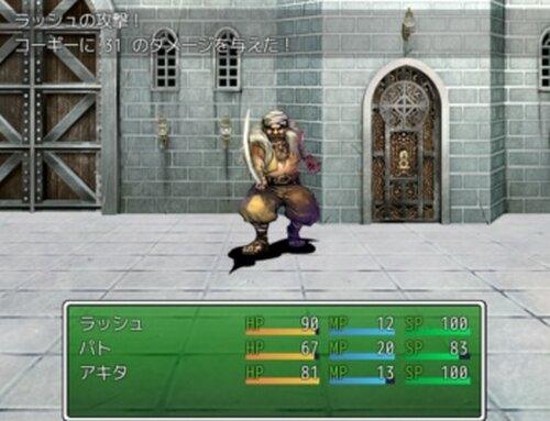 流星ミーティア Game Screen Shot3