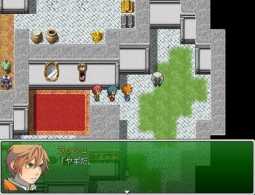 流星ミーティア Game Screen Shot4
