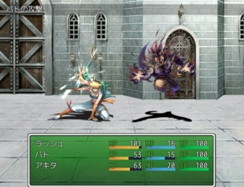 流星ミーティア Game Screen Shots