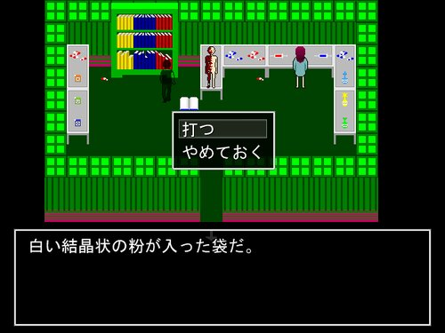 人体パズル Game Screen Shot2