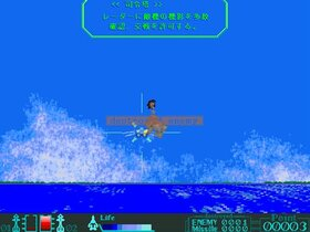 オフリミット Game Screen Shot2