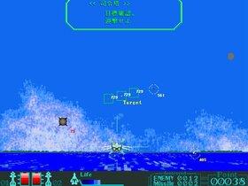 オフリミット Game Screen Shot3