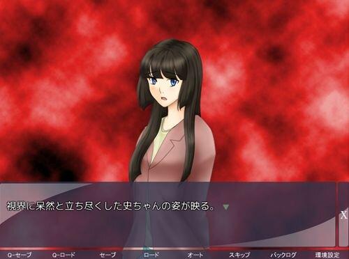 エイト・ストーリーズ Game Screen Shot1