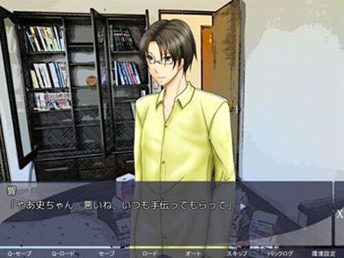 エイト・ストーリーズ Game Screen Shot2