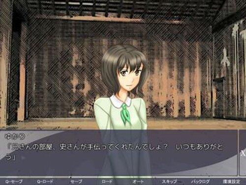 エイト・ストーリーズ Game Screen Shot4
