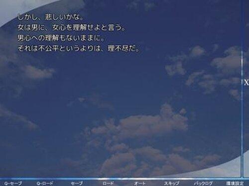 エイト・ストーリーズ Game Screen Shot5