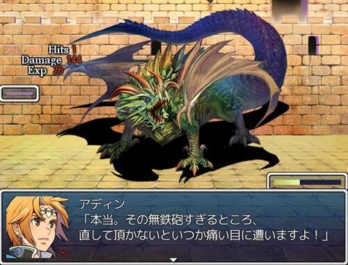 エルフの末裔-神獣とその血族- Game Screen Shot1
