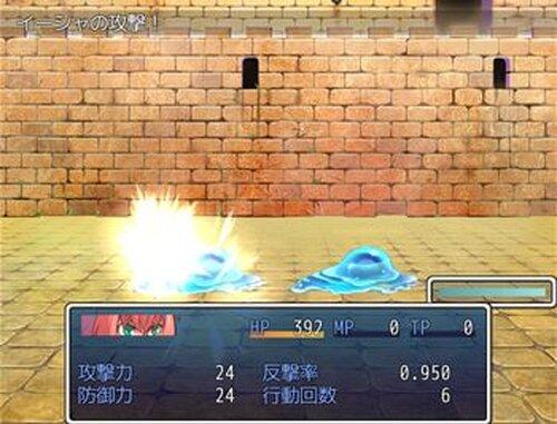 エルフの末裔-神獣とその血族- Game Screen Shot3
