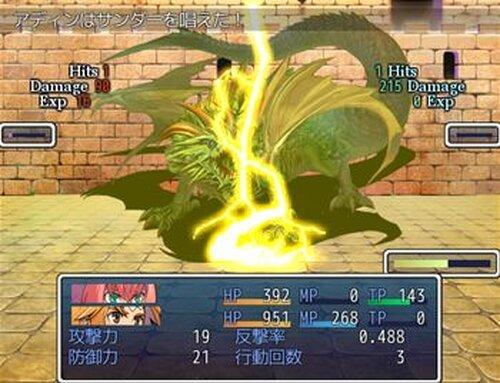 エルフの末裔-神獣とその血族- Game Screen Shots