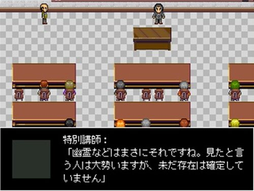 都市探究会 Game Screen Shot2