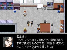 都市探究会 Game Screen Shot3