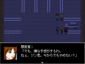 都市探究会 Game Screen Shot4
