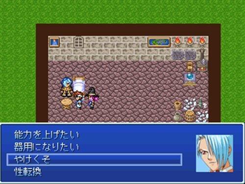 ドラッグ王クエスト Game Screen Shot1