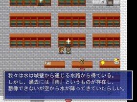 城壁都市 Game Screen Shot5