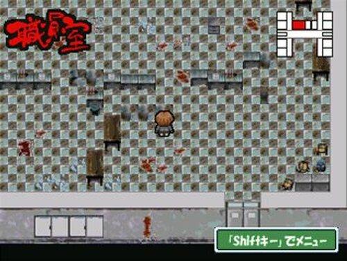 学校の6不思議・弐 Ver1.51 Game Screen Shot3