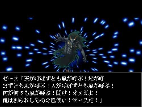 アンドレイア ~ボスラッシュ~ Game Screen Shot1