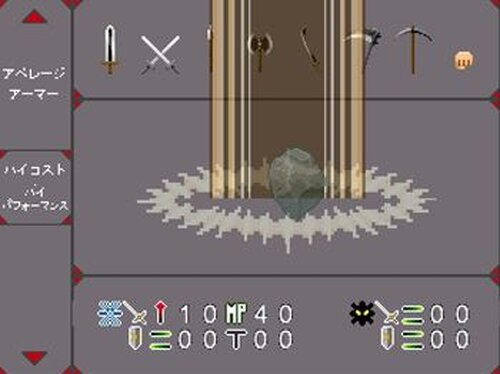 アンドレイア ~ボスラッシュ~ Game Screen Shot2