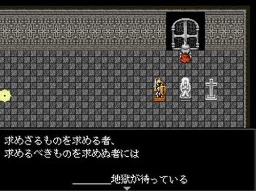 アンドレイア ~ボスラッシュ~ Game Screen Shot5