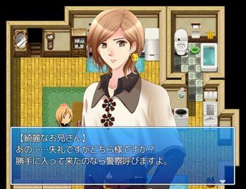 綺麗な晶さん~Vampire cat~ Game Screen Shot4