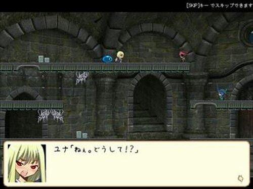 はいすく~るあくとれす Game Screen Shot4