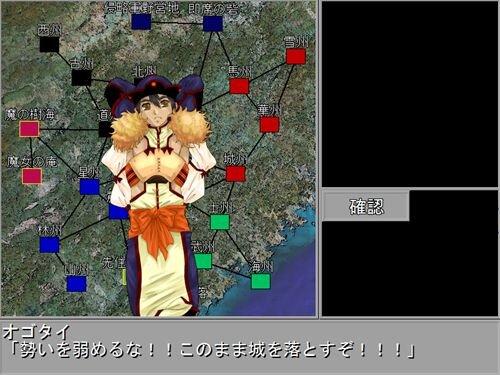 アドゥフォース戦記改 Game Screen Shot1