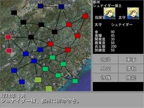 アドゥフォース戦記改 Game Screen Shot2
