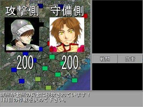 アドゥフォース戦記改 Game Screen Shot3