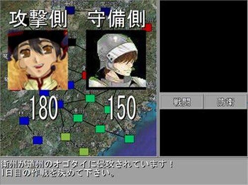 アドゥフォース戦記改 Game Screen Shot4