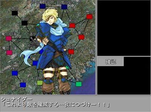 アドゥフォース戦記改 Game Screen Shot5