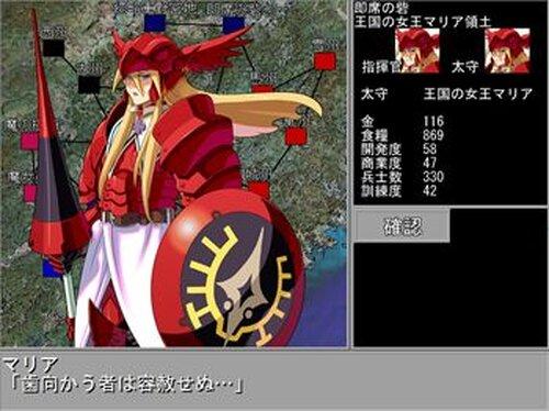アドゥフォース戦記改 Game Screen Shots
