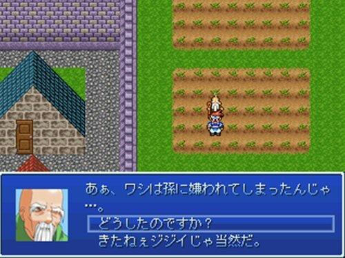 ドラッグ王クエスト Game Screen Shot2